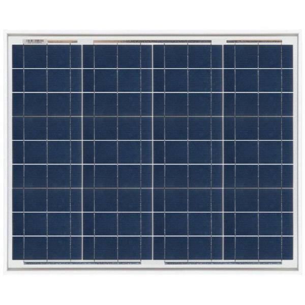 kit panneau solaire 50w 12v avec r gulateur 5a et batterie 197 50 starter kits solaires. Black Bedroom Furniture Sets. Home Design Ideas